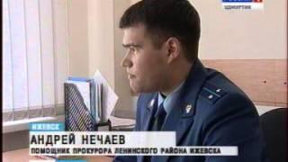 Прокуратура г.Ижевска встала на защиту бездомных животных
