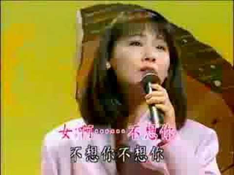 Taiwan Music 台灣歌曲