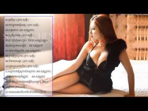 Song news khmer Preap Sovath   Chorn Sovannareach   Sokun Nisa    old song collection