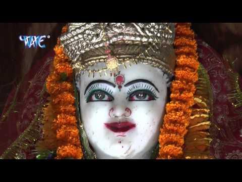 HD चुनरिया आकाश में उड़ल - Navrat Melwa Aail Ba | Prem Narayan | Bhojpuri Mata Bhajan