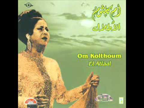 YouTube - Oum kalthoum-Taleal Bedru Aleyna. OM KALSOUM-  GT