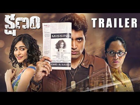 Kshanam Trailer - Adivi Sesh, Adah Sharma, Anasuya Bharadwaj | 26th FEB 2016