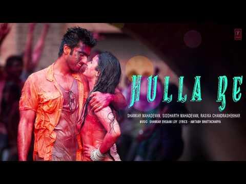 Hulla Re - 2 States (2014) Full Song Audio | Arjun Kapoor, Alia Bhatt