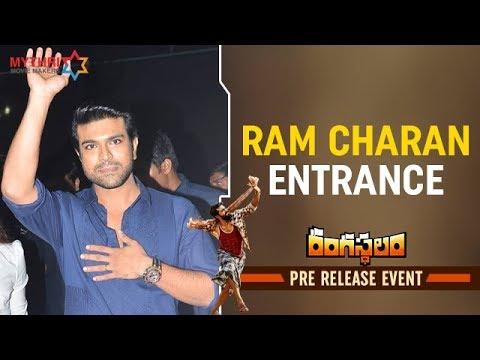 Ram Charan Superb Entry | Rangasthalam Pre Release Event | Samantha | Aadhi | Sukumar | DSP