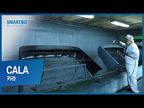 [SmartBiz Accelerators] Cala, a company specializes in painting and polishing automobiles
