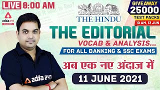 The Hindu Editorial Analysis   The Hindu Vocabulary for Banking \u0026 SSC Exams 11th June 2021