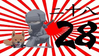 Mini Ninjas (Wii) - Part 28 - Cold Cold Mountain