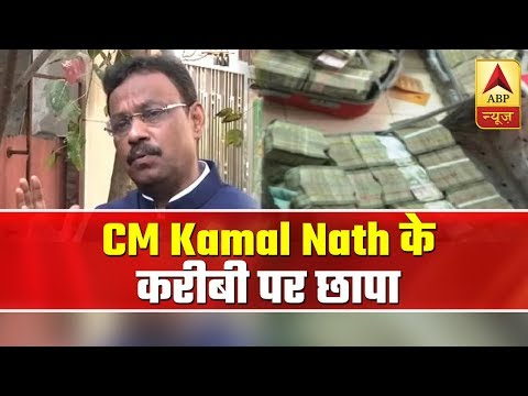 CRPF, Police Clash During I-T Raid At Premises Of MP CM's OSD, Others   ABP News