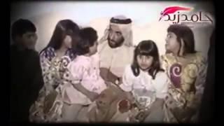 فيديو - شاهد اعظم قصيدة رثاء في الشيخ زايد - حامد زيد - بدون موسيقى