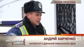 Зима осенью: в Украине выпал первый снег - Чрезвычайные новости, 24.10(, 2014-10-24T19:50:25.000Z)