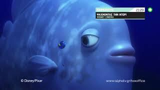 Alpha 21 45 Nemo