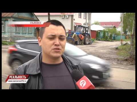 КОРКИНО онлайн - интернет-портал Коркинского района