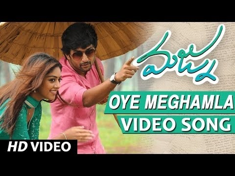 "Oye Meghamla Full Video Song || ""Majnu"" 