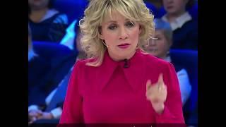 """Кадры передачи """"60 минут"""", где выступала Мария Захарова"""