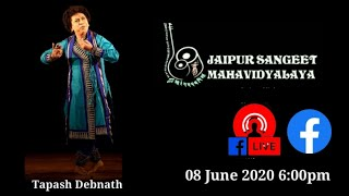 "JSMV & Sabrang Sansthan ""भेंट "" The Gift For Life with Tapesh debnath Date 8 June 2019"
