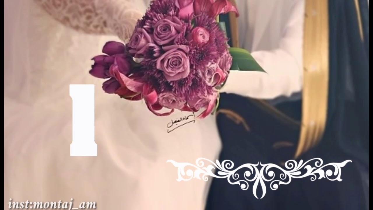 تحميل دعوة زفاف الكترونيه بدون اسماء