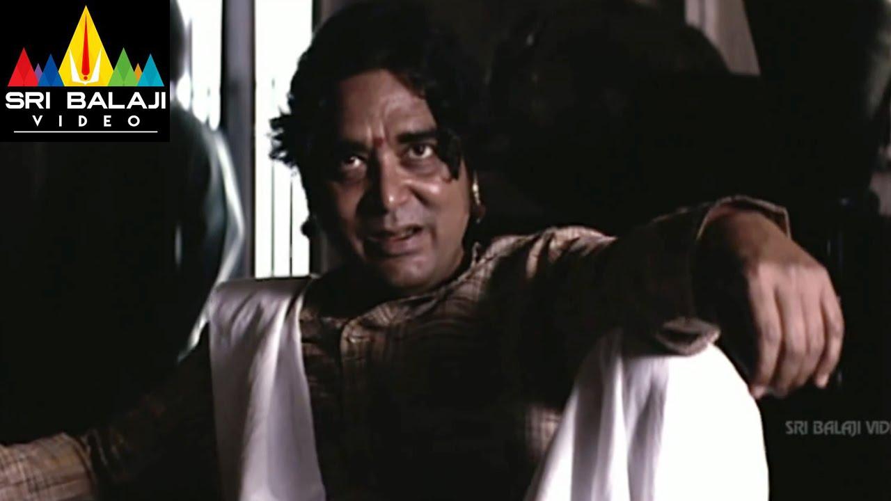 Watch vikramarkudu movie