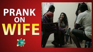 Crazy Prank On Wife || Gumma Sravani || Extreme Level Pranks || Prank Pataka