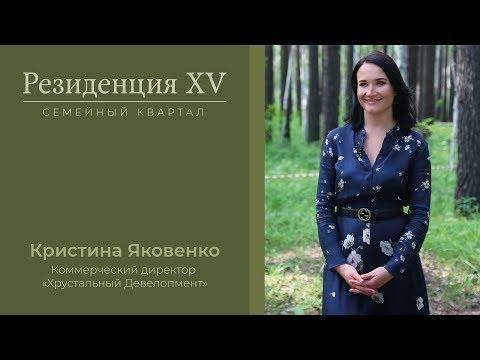 Резиденция XV - коттеджи на 15 км Байкальского тракта в Иркутске