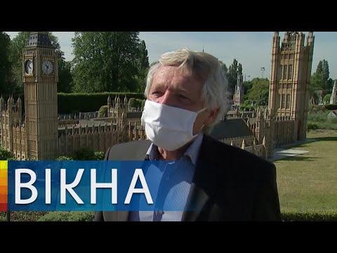 Что происходит сейчас в мире - хроники пандемии Covid-19 19 мая | Вікна-Новини