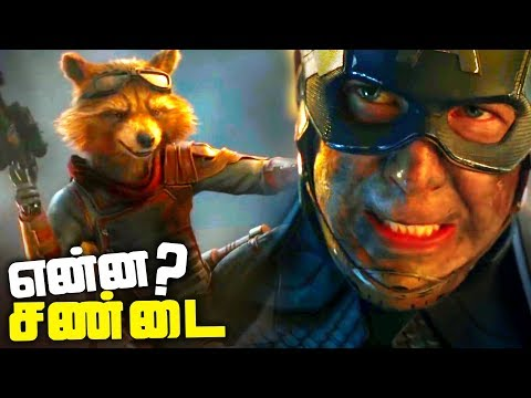 Avengers 4 Endgame Trailer 2 FIGHT SCENE Explained (தமிழ்)