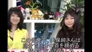 中村うさぎさんが「5時に夢中」を降板すると突然発表しました! どうや...