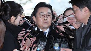 """[속보] 전병헌 검찰출석 """"의원시절 비서들의 일탈 송구"""" / 연합뉴스TV (YonhapnewsTV)"""