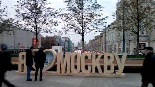 #Москва так быстро меняется! Район метро Белорусская-Маяковская