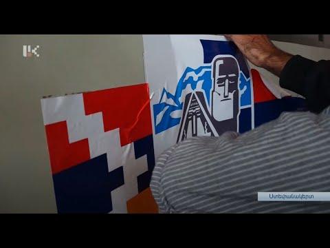 Արցախի պատանի ֆուտբոլիստների ավտոբուսի քերված դրոշը փոխարինվել է նորով