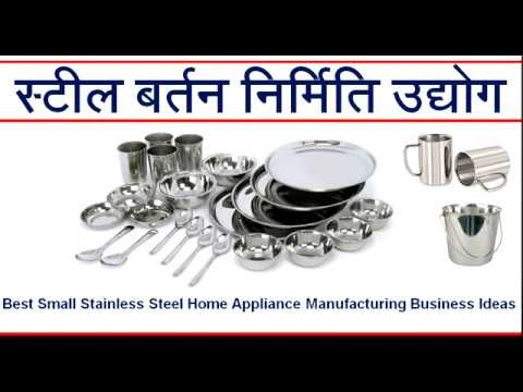 Best home manufacturing ideas