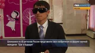 Российское ноу-хау: робот-няня и очки для слепых