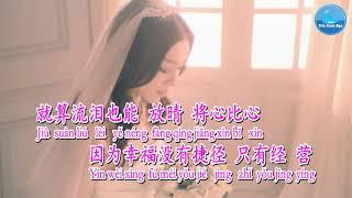 Quyết Định Quan Trọng Nhất [最重要的决定] – Phạm Vĩ Kỳ [范玮琪] (Karaoke - KTV)