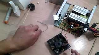 Ремонт компьютера чистка и смазка вентилятора на блоке питания