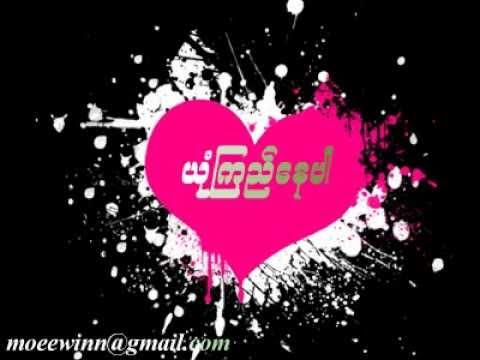 CNC-Yone Kyi Nay Par