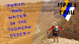Israel Hike - Episode 11 - Israel Trail, Purim, and Water in the Judaean Desert