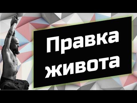 ЯПОНСКИЙ МАССАЖ ШИАЦУ / Восточный массаж