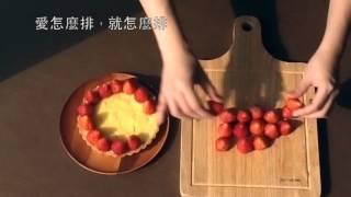 DIY甜點盒-法式水果塔