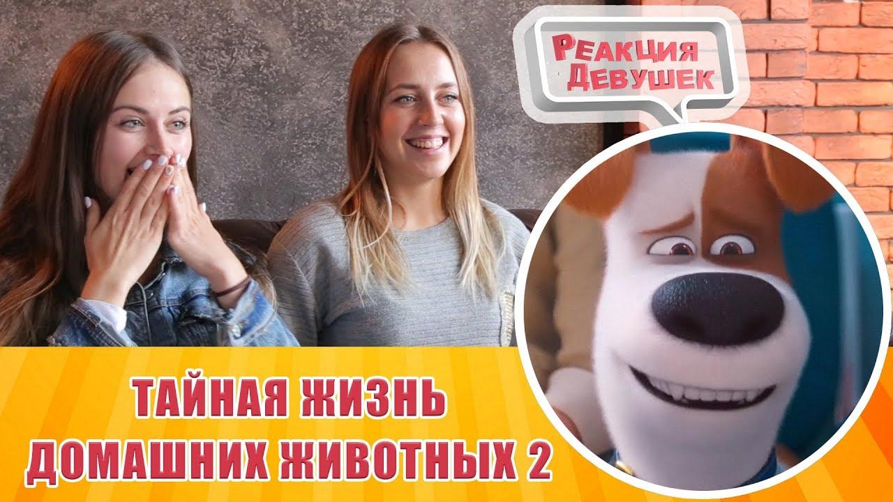 Русские Девушки Домашнее Фото