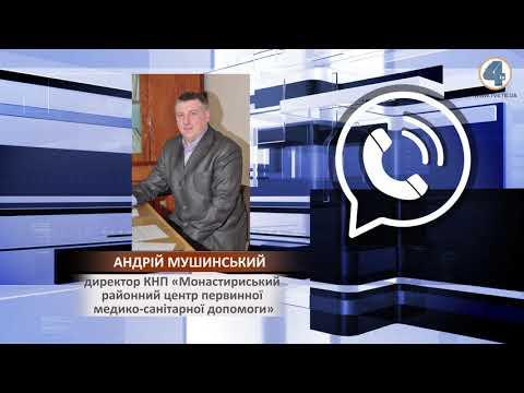 Телекомпанія TV-4: Андрій Мушинський: на Монастирищині не вистачає лікарів і засобів захисту від коронавірусу