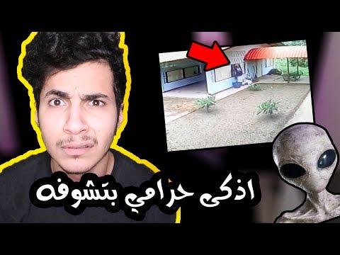 راح تنصدم من ذكاء هالحرامي ! , ناسا والفضائيين (اخبار شاطحة)