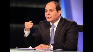أخبار عربية | السيسي يفتتح قاعدة عسكرية كبرى شمالي #مصر