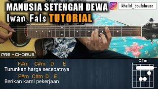 Download lagu Iwan Fals Manusia Setengah Dewa TUTORIAL GITAR StrummingPetikan TAB MP3