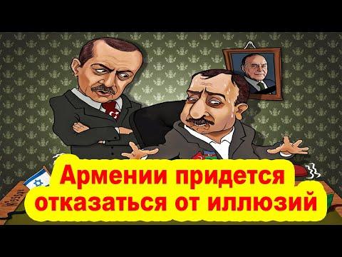 Армяне боятся диалога с Анкарой