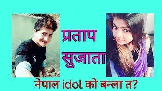 nepal idol pratap das and sujata pandey 1280x720 3 78Mbps 2017 08 07 14 21 53