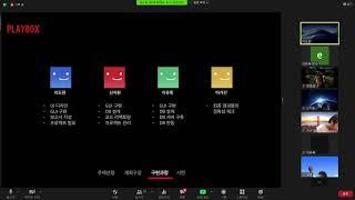 201230 자바GUI MySQL 프로젝트 이도원 영화…