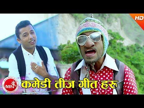 Hits Of Khuman Adhikari Comedy Teej Video Jukebox    Aashish Music