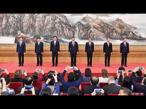 China's new leadership in a new era