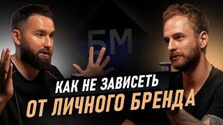 Михаил Дашкиев уход из Бизнес Молодости жизнь без публичности и бизнес будущего
