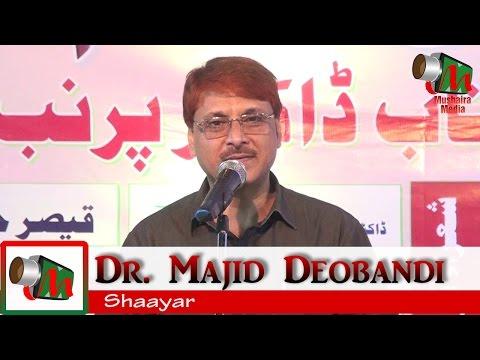 Dr. Majid Deobandi, Malad Mushaira, 26/04/2017, AAP KI PUKAR Newspaper, Mushaira Media