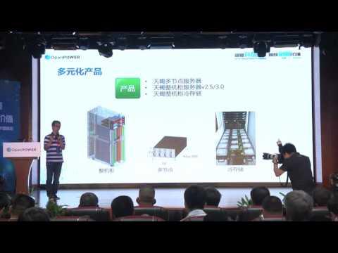 2016 OpenPOWER Summit China: Wang Wei, Tencent